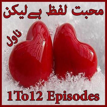 Mohabbat Lafz Hy Laikin Novel 1To12 Episodes poster