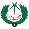Radio Pakistan - Live News Programs FM AM Stations simgesi