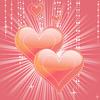 Love Test Pro icono
