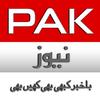 PAK NEWS icône