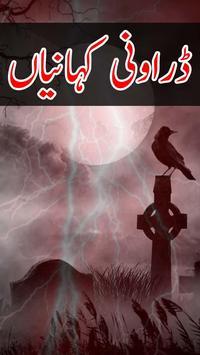 Drawni Khofnaak Kahaniyan Urdu poster