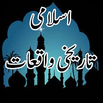 Islami Tareekhi Waqiat Islamic Stories poster