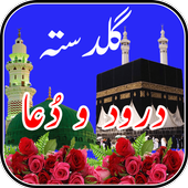 Guldasta Darood Shareef icon