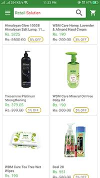 Retail Solution screenshot 1