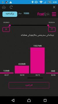 Fastlink imagem de tela 12