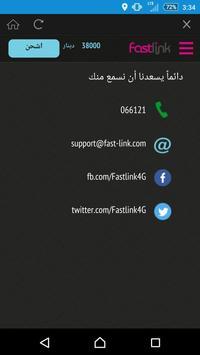Fastlink imagem de tela 7