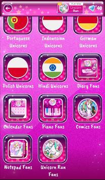 Unicorn Chat screenshot 4
