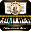 鋼琴課莫扎特 圖標