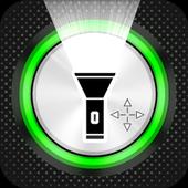 Flashlight Galaxy icon