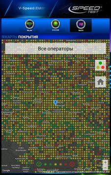 тест скорости интернета скриншот 13