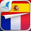 Aprender Francés Gratuit Audio Curso y Vocabulario 圖標