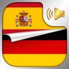 Aprender Alemán Audio Curso y Vocabulario Gratis أيقونة
