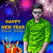 Diwali Photo Editor 2019 आइकन