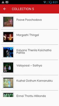 Tamil Old Songs 截圖 4