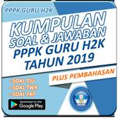 Soal Ujian Pppk Guru Honorer K2 2019 For Android Apk Download