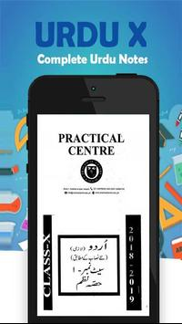 PC Notes Urdu X for Android - APK Download