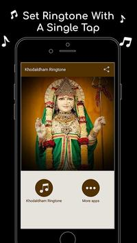 Khodaldham Ringtone screenshot 1