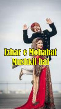 Izhar e mohabat Mushkil ha Novel poster