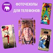 Чехол для телефона с фото или картинкой icon