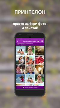 Чехол для телефона с фото или картинкой poster