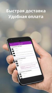 Чехол для телефона с фото или картинкой screenshot 4