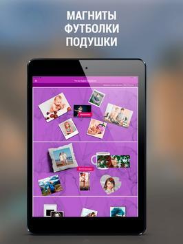 Чехол для телефона с фото или картинкой screenshot 6