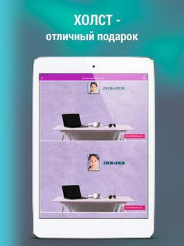 Чехол для телефона с фото или картинкой screenshot 8