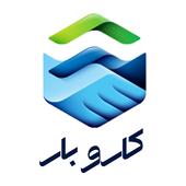 کاروبار icon