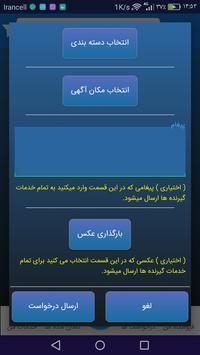 کاروبار screenshot 5
