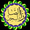 زاد الصالحين-icoon