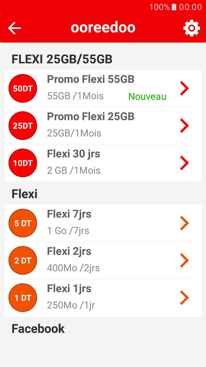 Mytel (Tunisie) for Android - APK Download