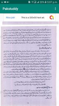 Pakistan Studies 12th poster