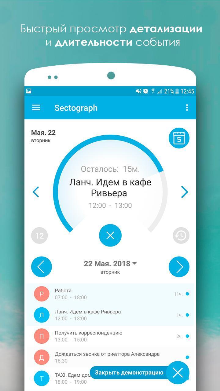 кредитный планировщик андроид apk