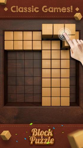 Wood Block – Music Box 12.0