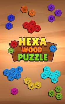 Hexa Wood Puzzle تصوير الشاشة 4