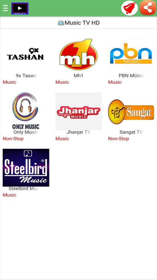 Punjab Live TV for Android - APK Download