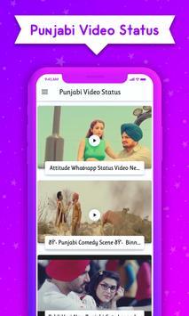 Punjabi Video Status screenshot 1