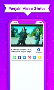 Punjabi Video Status screenshot 2