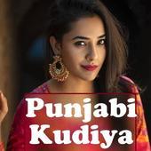 Punjabi kudiya with photos icon