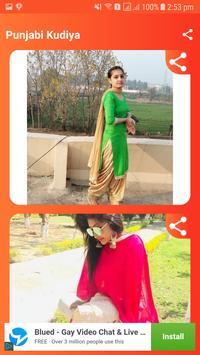 Punjabi kudiya with photos screenshot 4