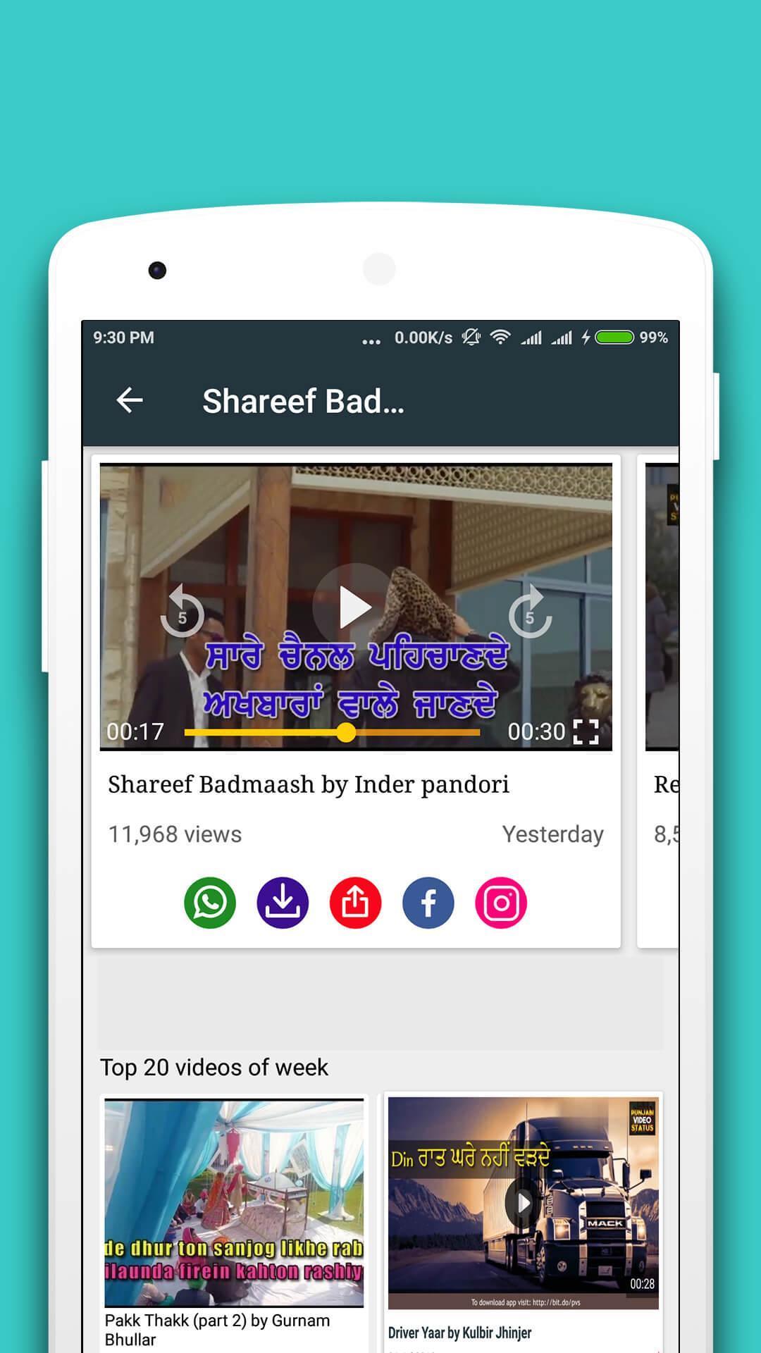 Punjabi Status, Punjabi Song clips, Punjabi videos for