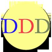 Der Die Das - game icon