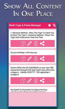 Clipboard Manager : Multi Copy Paste Clipboard screenshot 3