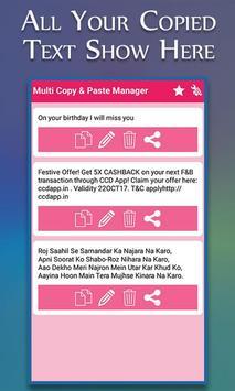 Clipboard Manager : Multi Copy Paste Clipboard screenshot 1