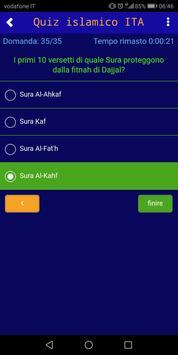 Quiz Islamico ITA screenshot 1