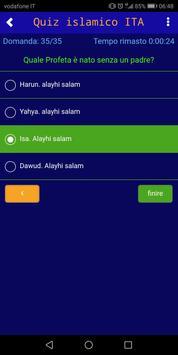 Quiz Islamico ITA screenshot 2