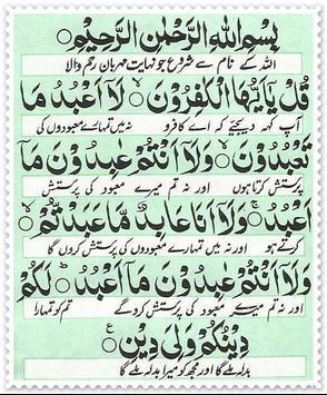4 Qul (Offline) + Urdu poster