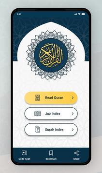 古兰经 - القرآن الكريم 海報