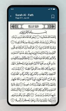 古兰经 - القرآن الكريم 截圖 4