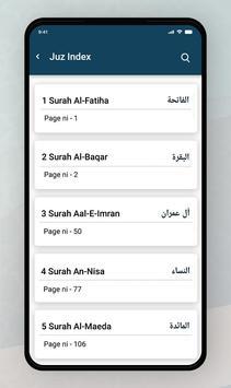 古兰经 - القرآن الكريم 截圖 8